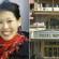 VIDEO – Il misterioso caso della morte di Elisa Lam